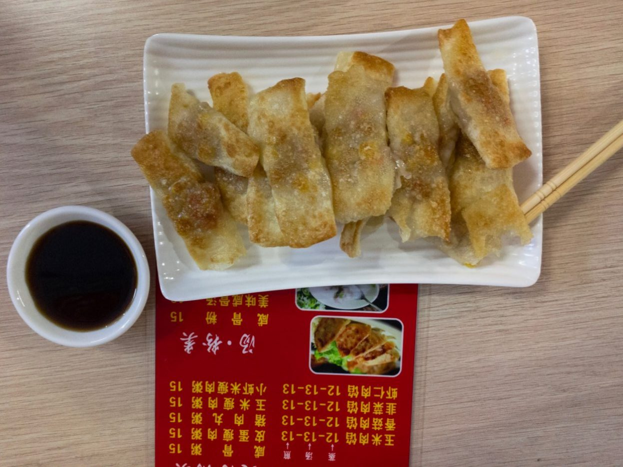 china streetfood dumplings frittiert