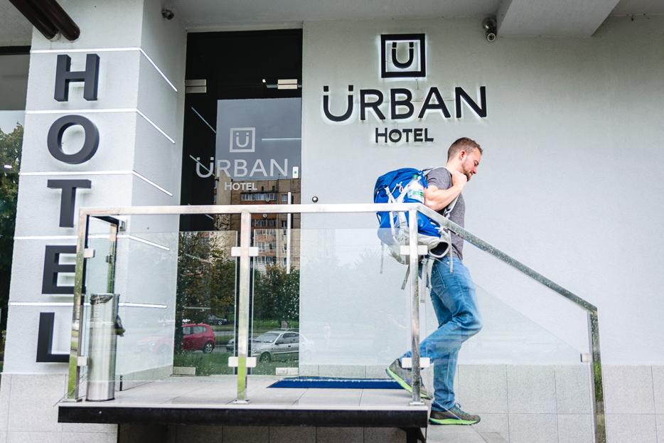 lviv lemberg ürban hotel