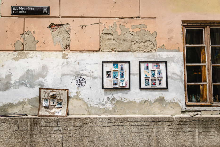 Lviv Lemberg street art