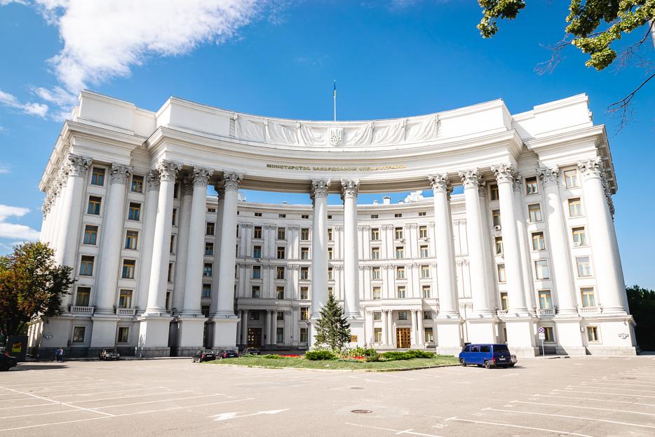 kiew außenministerium tipp sehenswürdigkeit sowjetarchitektur
