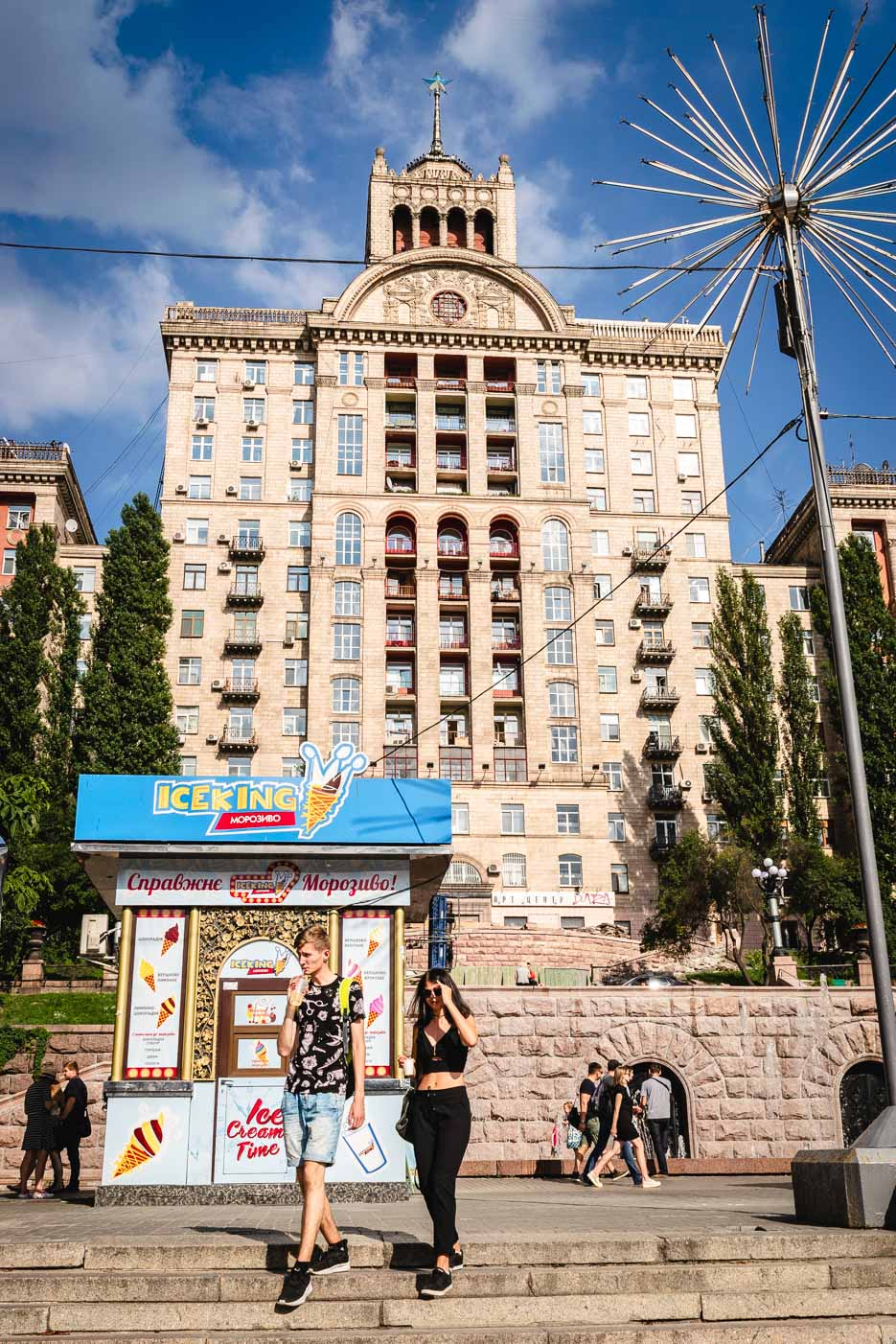 kiew sowjetarchitektur
