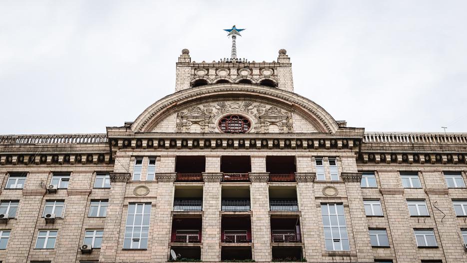 kiew sowjetarchitektur Chreschtschatyk 25