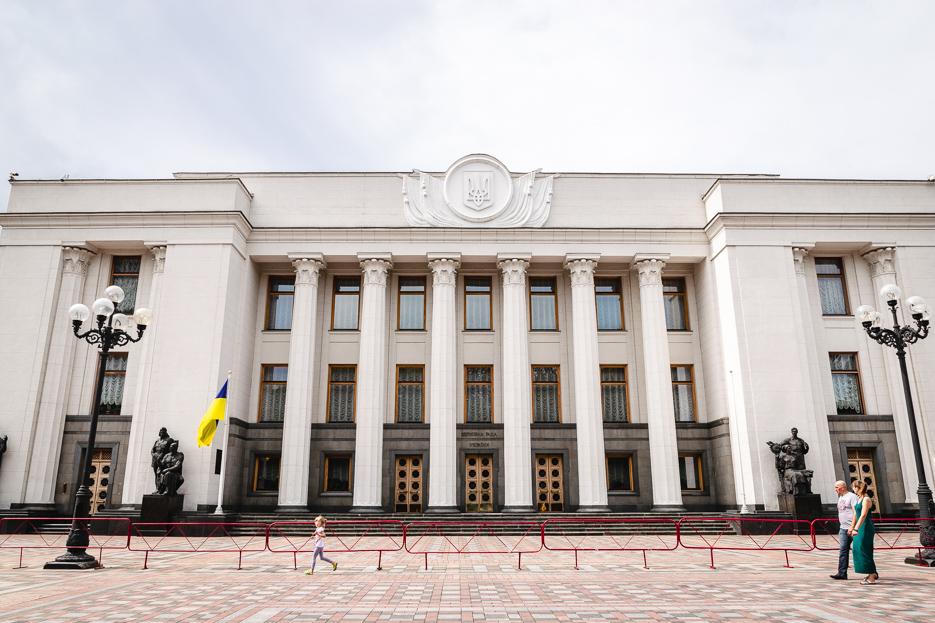 Werchowna Rada Kiew Ukraine Sehenswürdigkeit